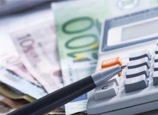 Ρύθμιση τραπεζικών και άλλων οφειλών